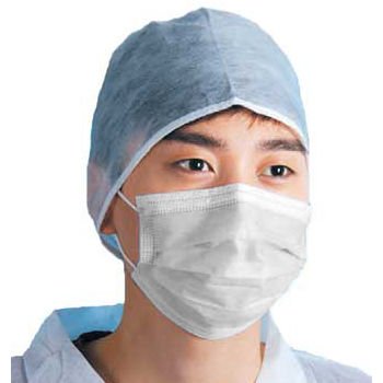 Surgical 3 Ply Disposable Face Masks with Ear Loops